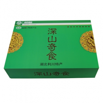 green magnetic presentation box