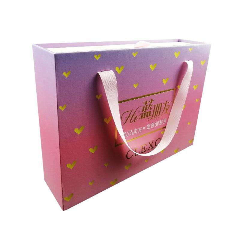 Pull Out Gift Box